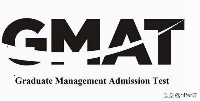 申请英国这些学校,考一个GMAT有大用