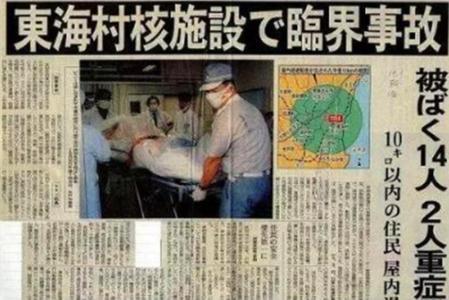 核辐射后的人会怎样(日本核电站核辐射后人体会发生什么)