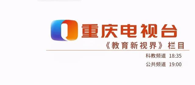 重庆专升本成绩查询,喜报丨重庆城市职业学院2021年专升本考试上线率再创新高