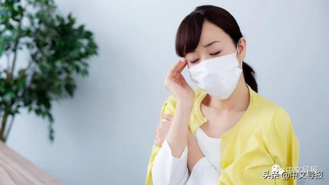 """新冠肺炎疫情前期这些不在意地觉得""""新冠与流行性感冒类似"""""""