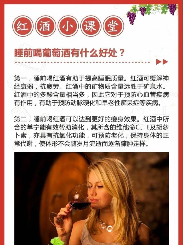 """红酒知识8条喝红酒之前必须知道的""""关于红酒,你知道多少?"""""""