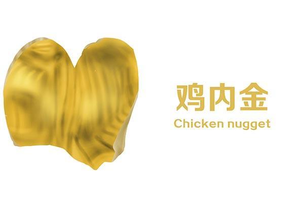 鸡内金的吃法,被很多人扔掉的鸡内金,是个宝,健脾、消食、化结石,不知道太亏