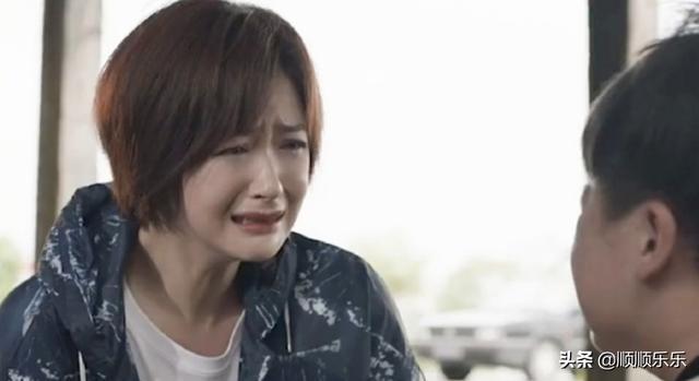 《小舍得》蒋欣演技爆发力真的绝了,子悠被田雨岚逼抑郁了 全球新闻风头榜 第2张