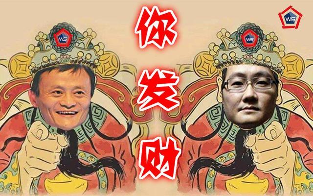 富豪排行榜第4何享健、第5王卫,这俩位尽管全是中国鼎大名的创