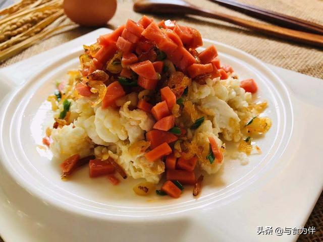 蛋清的吃法,鸡蛋新做法,不用蛋黄,只用蛋清,简单1炒,好吃美味