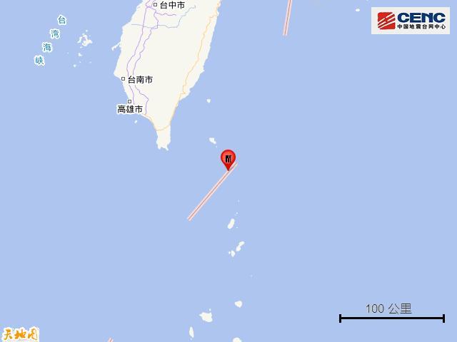 台湾台东县海域突发4.6级地震 福建多地有震感 全球新闻风头榜 第3张