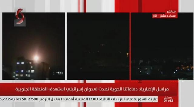 以色列空袭叙利亚大马士革 致4名叙政府军士兵受伤 全球新闻风头榜 第1张