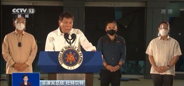 中国疫苗运抵菲律宾 总统杜特尔特用中文致谢 全球新闻风头榜 第1张