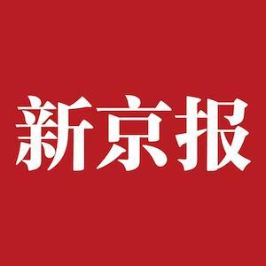 紫鑫药业最新消息,注资143亿元!紫鑫药业引入国有资本敲定