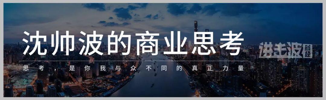 高铁的意义,中国高铁,光荣与梦想