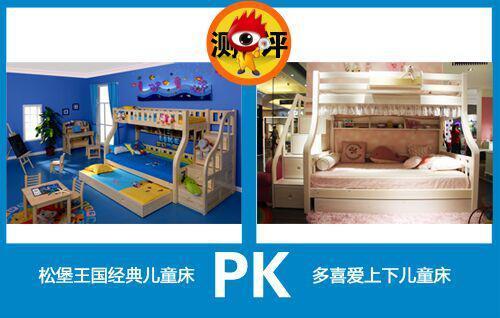 婴儿木床,松堡王国遇上多喜爱!热卖儿童实木床大PK