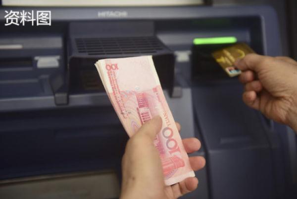 及时消息,好消息!ATM机转账可实时到账,不用再等24小时