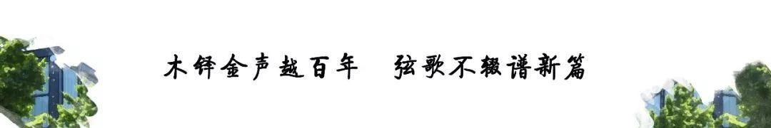 张春莉:读懂学生,开设有趣且有营养的课堂