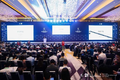 投资 论坛,第二十一届(2019)中国风险投资论坛在广州举行