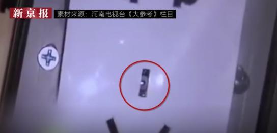 郑州一酒店客房发现针孔摄像头,警方已介入调查