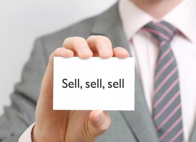 易湃智能营销平台,腾讯一路扶持,这家销售管理系统完成 E 轮融资 | 投资速递