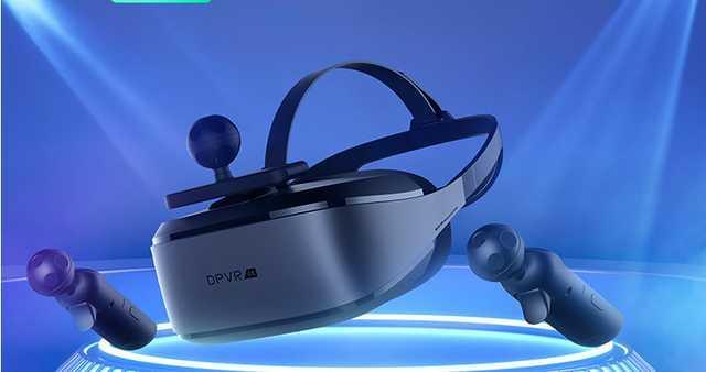 4k vr,真4K尽享视觉体验,大朋VR E3 4K防眩晕 更沉浸
