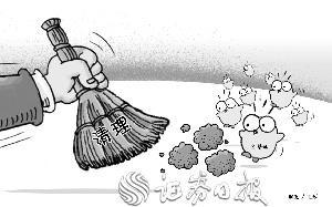 厚朴投资,深圳清理25只政府引导基金子基金 规模达100亿元的厚朴基金在列