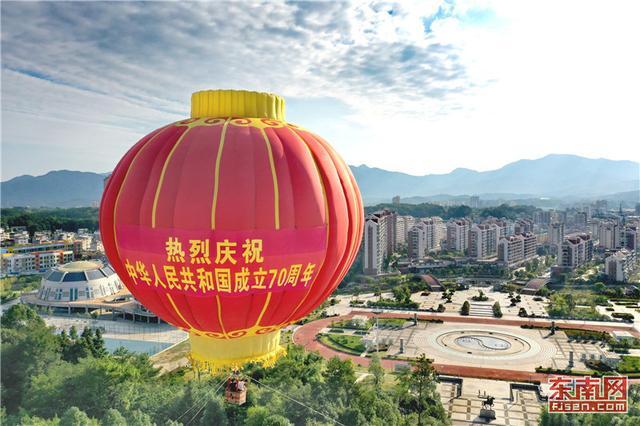 祝福国庆的话,国庆70周年图片 国庆祝福语简短2019最新国庆祝福语大全
