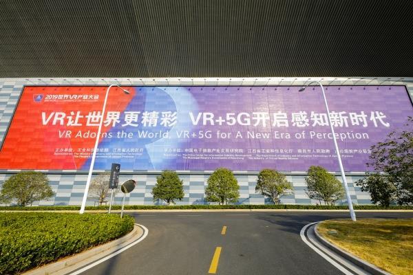 vr产品,最新的VR产品,最前沿的VR技术,来这里看