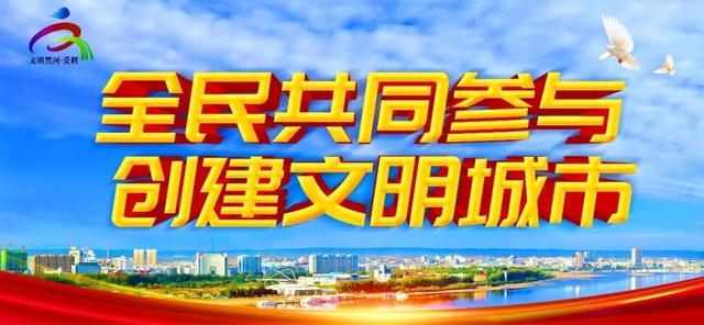 黑龙江教师资格成绩查询时间,@黑河人,2020上半年黑龙江中小学教师资格考试时间已确定!
