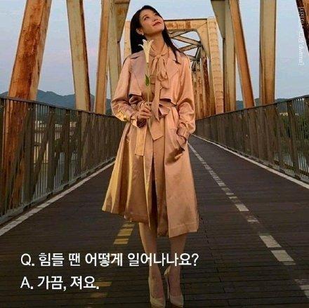 韩文情话最暖心短句,「IU」「分享」191127 知恩语录,是永远那般温暖人心