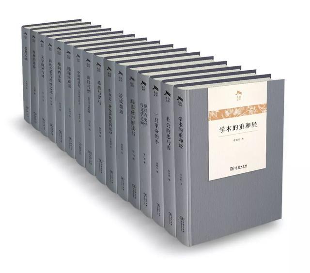 名人的笔记,15部中国当代学人随笔(要有书,要有光)