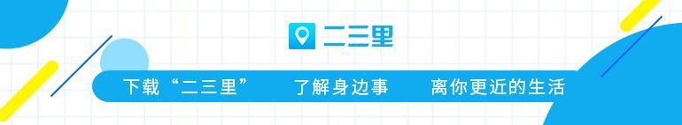 """甘肃省首例""""地下钱庄""""案开庭审理 全球新闻风头榜 第1张"""