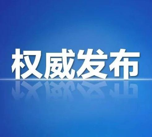 吉林省中小学教师研修网,2月24日起,吉林省全面实施中小学网上教学
