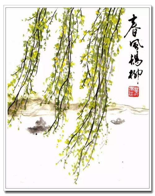 关于三八妇女节的诗,滨州女子诗词三八妇女节专辑•报春