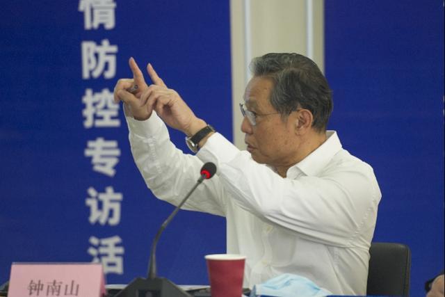 """""""说只有某种人易感染是不对的"""",钟南山提醒不能制造""""歧视"""" 全球新闻风头榜 第1张"""