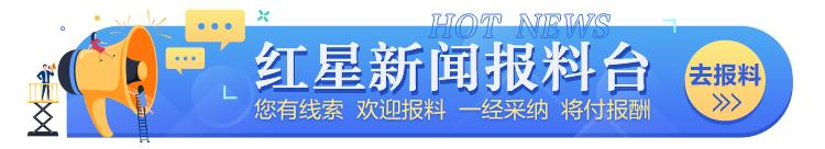 四川标准省部级财政局个人社保公共文化服务能力建设资金分配