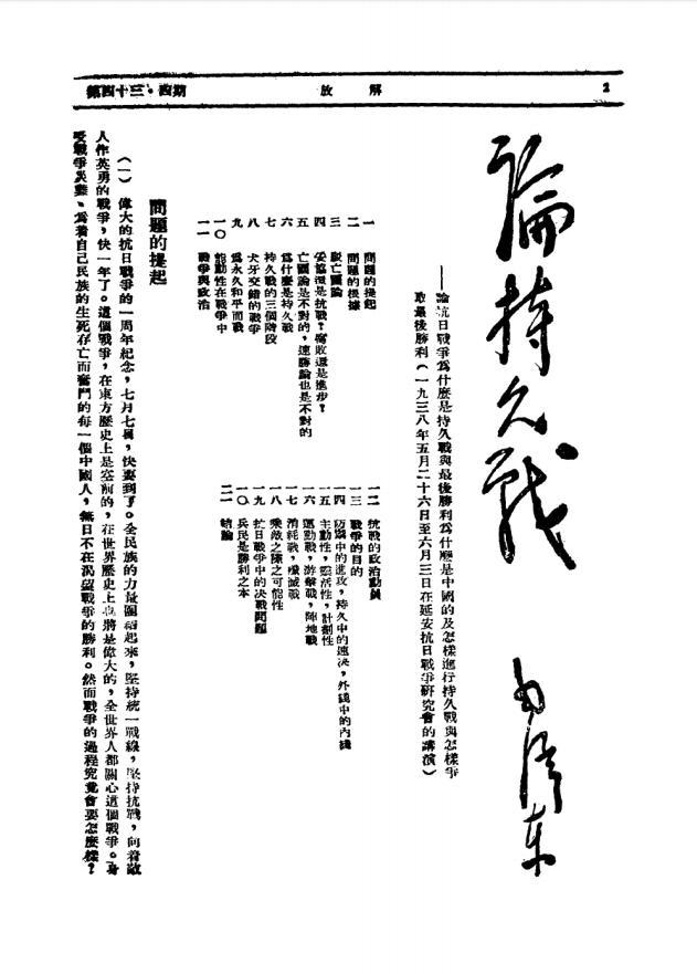 """7月1日是什么节日,第一次""""七一""""建党庆祝活动,由毛泽东说的这件事引出"""
