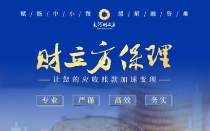 河南投资集团,河南省自然资源投资集团:2020年新增投融资创历史新高