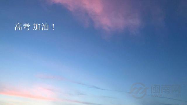 2019高考成绩查询时间,高考成绩7月25日发布省份有哪些?河南、北京、广东、湖南等查分方式