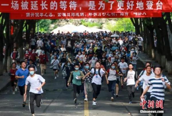 上海高考成绩查询,高考要放榜了!怎么查?来看