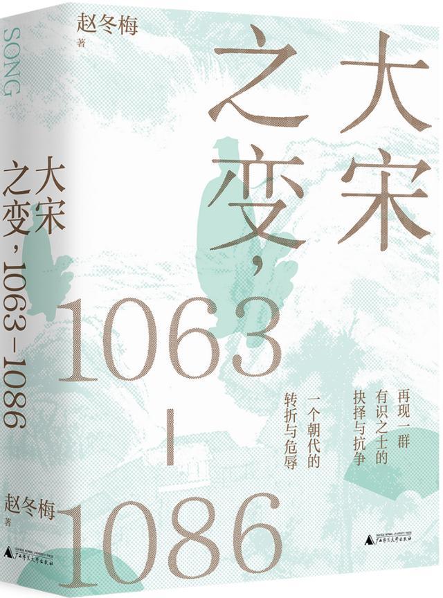 书单 | 近期历史学新书