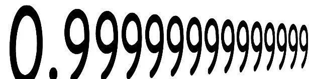 平均数的意义,0.999…真的等于1嘛?