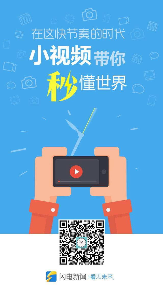 午FUN|收获的季节!70秒看中华大地丰收图景