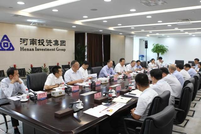 河南投资集团,中航资本董事长到访河南投资集团,拟合作军民融合、产业基金投资