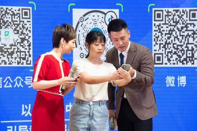 """闵行网页设计,上海首个""""媒体融合用户研究中心""""在闵行成立"""