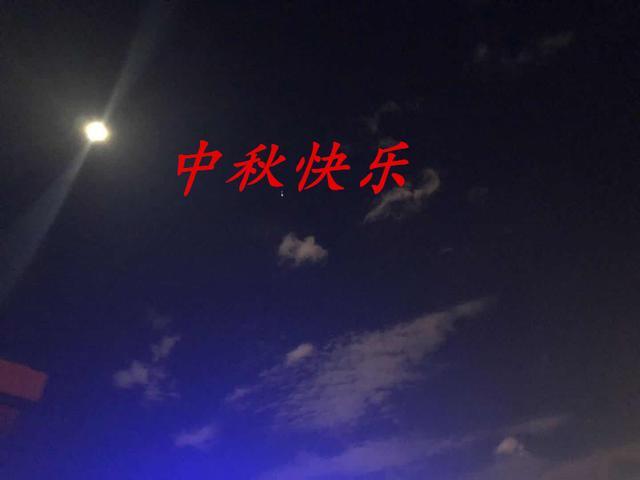 诗的手抄报,中秋节手抄报简单好看画法 三四年级中秋节手抄报内容古诗句子