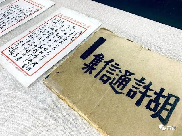 通信的诗,宋广波:研究胡适生平和思想的重要材料——介绍新发现的《胡许通信集》