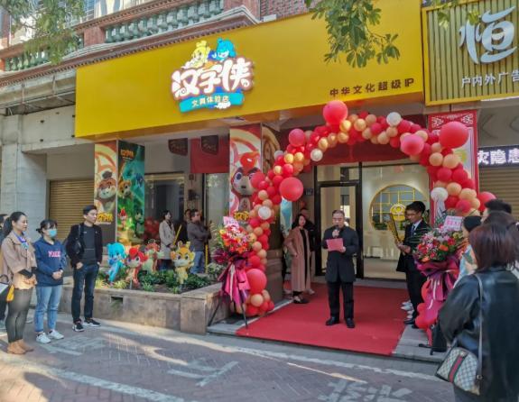 侠动画片,汉字侠超级IP运营公司——功夫汉字动漫有限公司在泉州正式成立