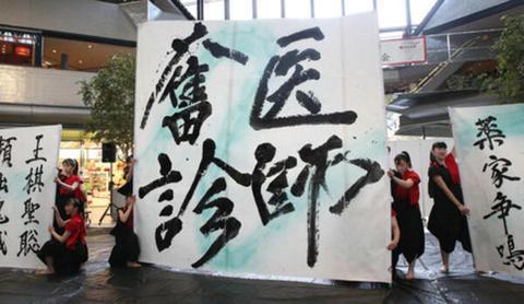 """成语多,日本选出年度新创成语 多与疫情有关""""医师奋诊""""夺冠"""