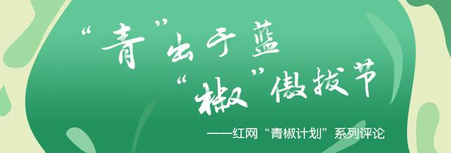肖战最新消息,肖战跨界出演话剧,何以招致剧迷排斥