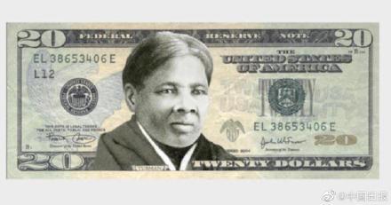 拜登政府重新推动20美元改版