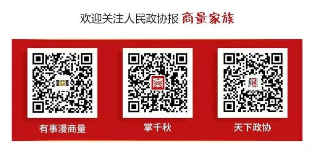台湾社会团体呼吁尽快进口大陆疫苗,国台办回应 全球新闻风头榜 第3张
