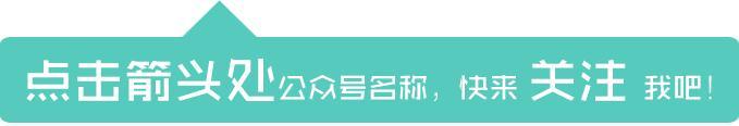 姓高的名人,我今栽树不乘凉——记中共淮北市委首任书记高心泰