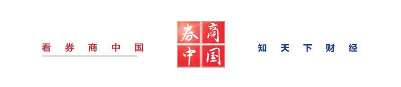 中国性能卓越PI塑料薄膜领域先驱者瑞华泰、中国铝模板商品战团